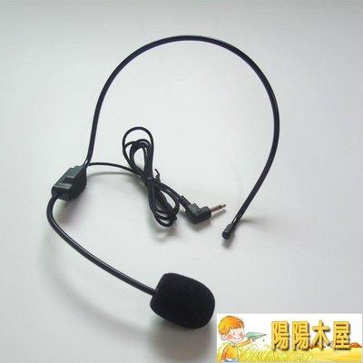 麥克風 小擴音器耳麥話筒頭戴式教師專用教學講課有線麥克風老師導游通用 MKS【陽陽木屋】