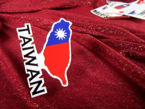 【衝浪小胖】中華民國旗K-01地圖抗UV防水行李箱貼紙/台灣/多國款可收集和訂製