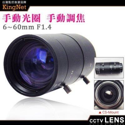 監視車牌鏡頭 [6~60mm 手動光圈、手動變焦鏡頭] 適用標準槍型攝影機 / CS環 車牌攝影機