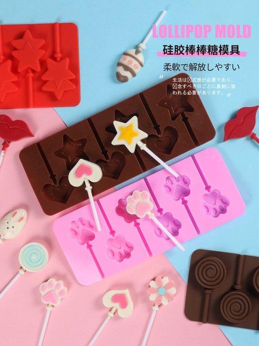 港灣之星-硅膠棒棒糖模具卡通多款自制家用diy手工巧克力模具做糖果的磨具(選項規格不同價格不同)