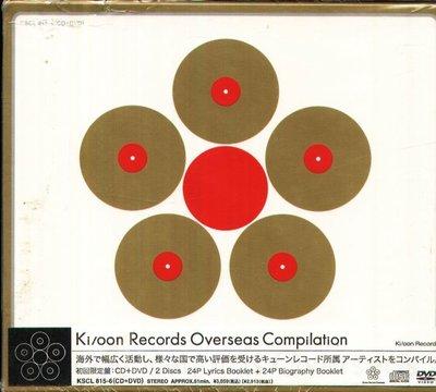 K - Ki/oon Records Overseas Compilation - 日版 CD+DVD - NEW