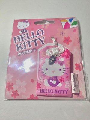 Z°限量♠出售σ 全新 絕版 【 Hello Kitty御守悠遊卡-櫻花 】  悠遊卡 Kitty悠遊卡 情人節禮物
