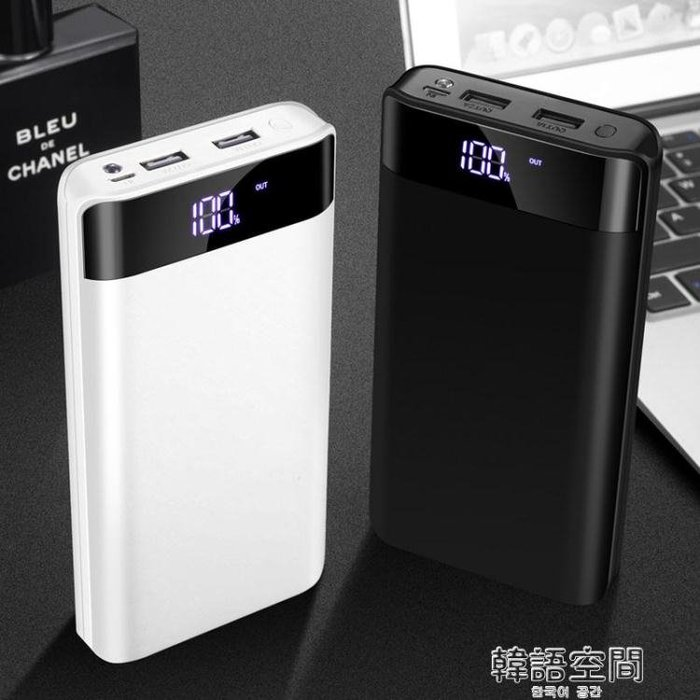 M20000便攜行動電源大容量毫安培超薄安卓蘋果6手機通用行動電源迷你