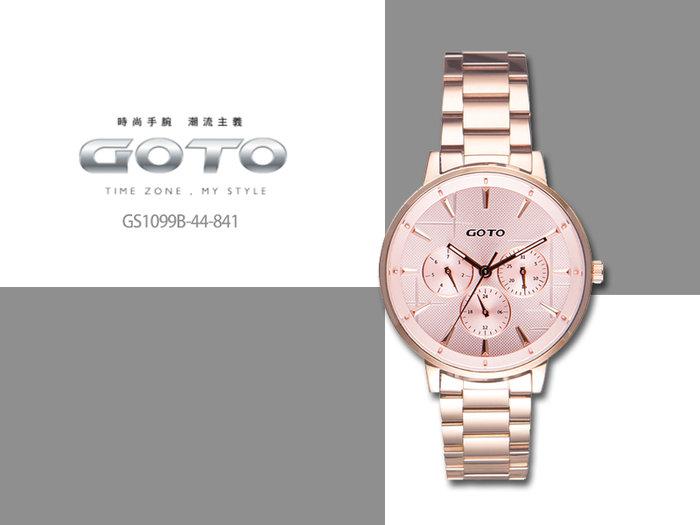 【時間道】GOTO 懷舊十字窗花系列三眼腕錶/粉面玫瑰金鋼帶-43mm(GS1099B-44-841)免運費