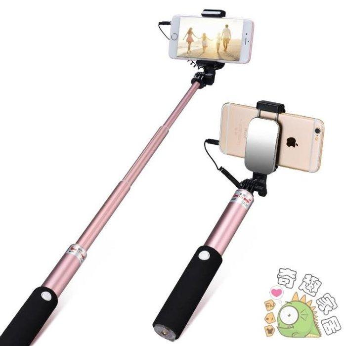 通用型自拍桿蘋果7拍照神器oppo自牌架藍芽手機特惠免運