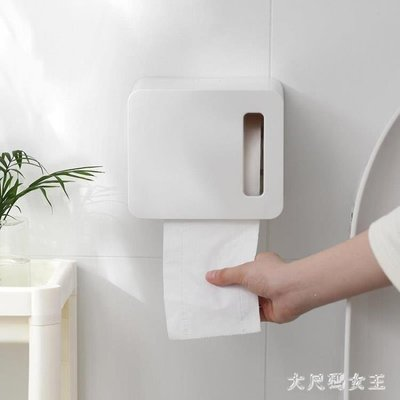 ZIHOPE 壁掛式卷紙巾盒浴室廁所抽紙盒簡約防水免打孔紙巾架66083ZI812