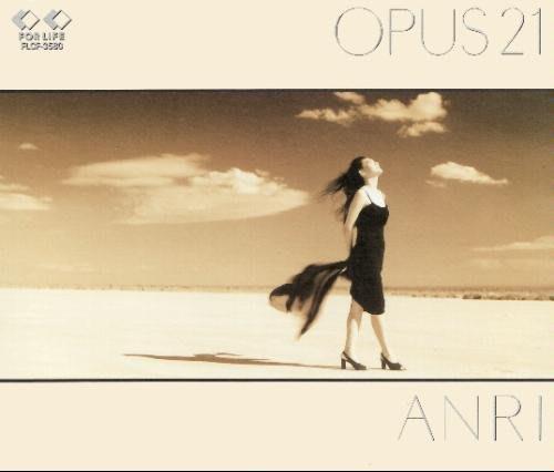 日版二手品( 側標完整/ 盤質A ) - 杏里Anri --- OPLS 21 ANRI ( 3CD ) | Yahoo奇摩拍賣