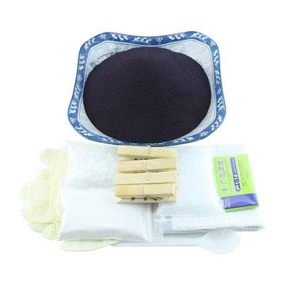 阿里家 靛藍粉染料套裝 手工diy蠟染扎染手工印染傳統藍染料材料包/ 訂單滿200元出貨 嘉義市