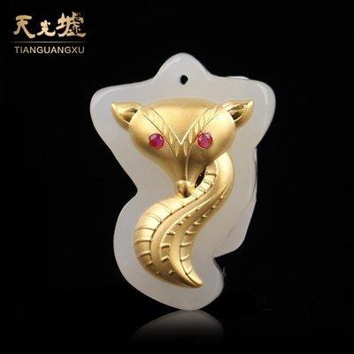 天然和田玉吊墜金鑲玉葫蘆玉墜掛件珠寶配飾HTJ273