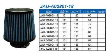 泰山美研社180530 simota 360度競技版不鏽鋼優麗旦香菇頭 JAU-A02801-18