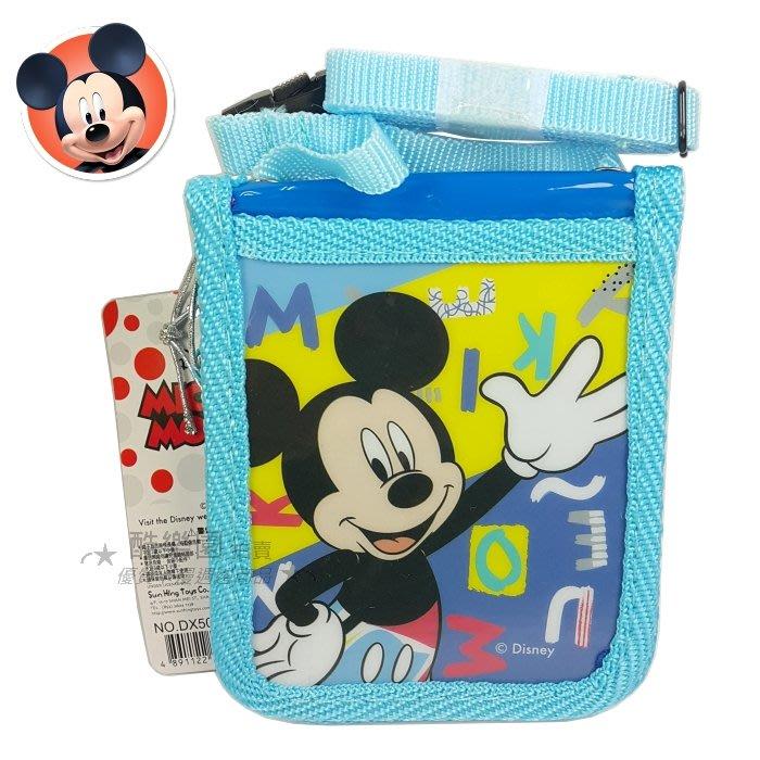 米奇米妮 多用途 識別証套 藍繩 ~ 迪士尼 米奇 米妮 Mickey 證件套 証件套 車票夾 悠遊卡套 正版