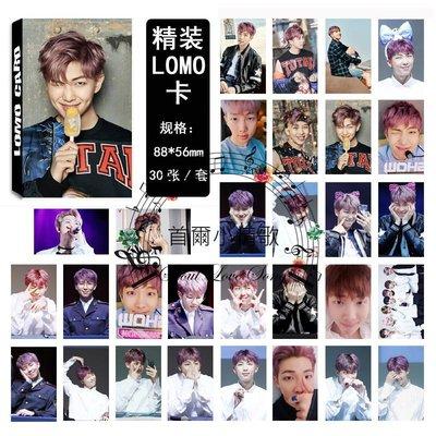 【首爾小情歌】BTS 防彈少年團 RAP MONSTER  金南俊 個人款 #03 LOMO 30張卡片 小卡組