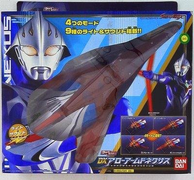 Ultraman Nexus DX Arrow Armed Nexus 超人力斯