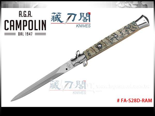 《藏刀閣》A.G.A.Campolin-(Classic Line)義大利劍型彈簧刀28公分(公羊角)