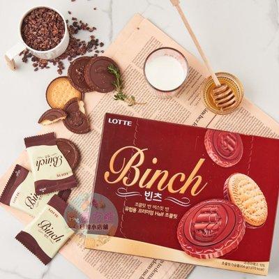 *貪吃熊*韓國 LOTTE BINCH 樂天 金幣巧克力餅乾 巧克力餅乾 巧克力薄餅 巧克力 韓國巧克力餅 204g