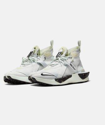 【S.M.P】Nike ISPA Drifter Split 白 AV0733-001