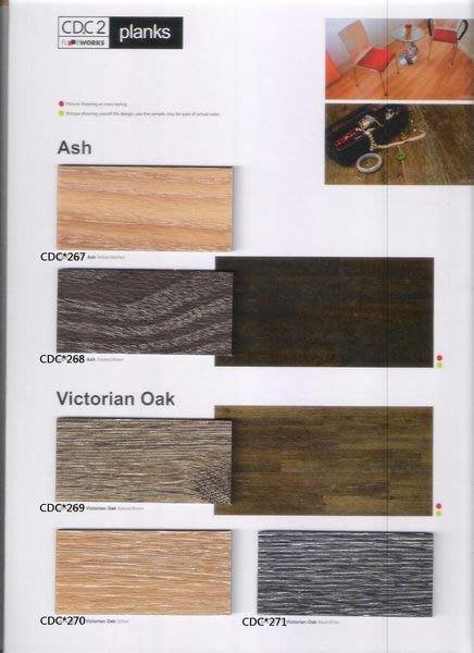 時尚塑膠地板賴桑~ CDC系列2~長條木紋塑膠地板連工帶料$1300元起(訂製品設計款)