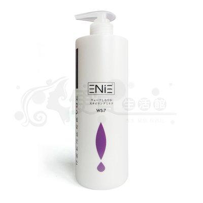 便宜生活館【瞬間護髮】日本ENIE雅如詩 蝸牛柔感元素順髮乳950ml -針對乾澀毛燥受損髮專用