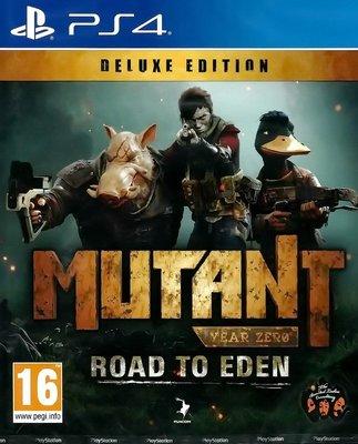【全新未拆】PS4 突變元年 伊甸之路 MUTANT YEAR ZERO ROAD TO EDEN 豪華版 簡體中文版