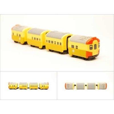 全新【鐵支路全新品─台鐵EMU100迴力列車】,鐵道迷必收藏!下標就賣!免運費!
