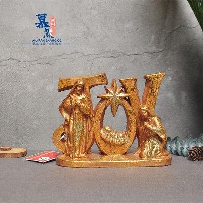 宏美飾品館~天主教耶穌誕生金色馬槽組擺件 圣誕教會擺件教友禮物外貿原單