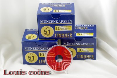 【Louis Coins】U006‧德國Lindner原裝進口‧16-51mm可調節錢幣收藏盒