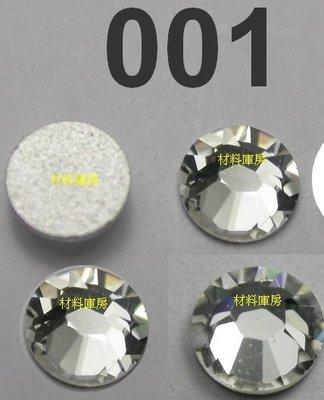 48顆 SS14 001 透明白鑽 Crystal 施華洛世奇 水鑽 手機殼筆電 美甲貼鑽 SWAROVSKI庫房