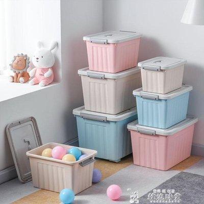 加厚收納箱塑料特大號衣服收納盒整理箱家用衣物儲物箱車載后備箱
