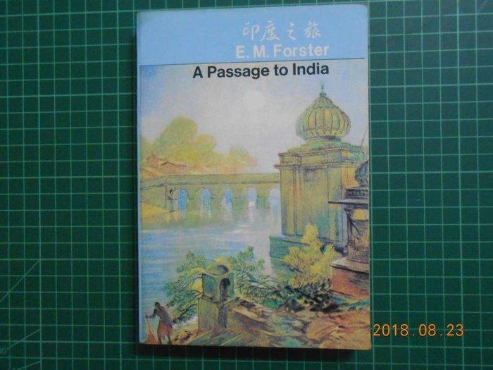 《 印度之旅 》 全英版 書林 民國74年出版【CS 超聖文化2讚】