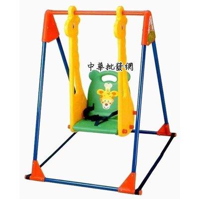 【EASY BABY】STL-802 台灣製造外銷款-長頸鹿單人盪鞦韆