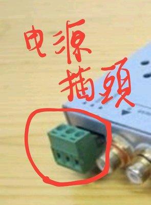 <電源插頭> EQ 前級 分音器. (morel dynaudio jl Clarion d1 d2 9255 ) 獨立重低音調整
