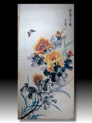 【 金王記拍寶網 】S1839  王水濤款 水墨花鳥紋圖 手繪水墨書畫 老畫片一張 罕見 稀少