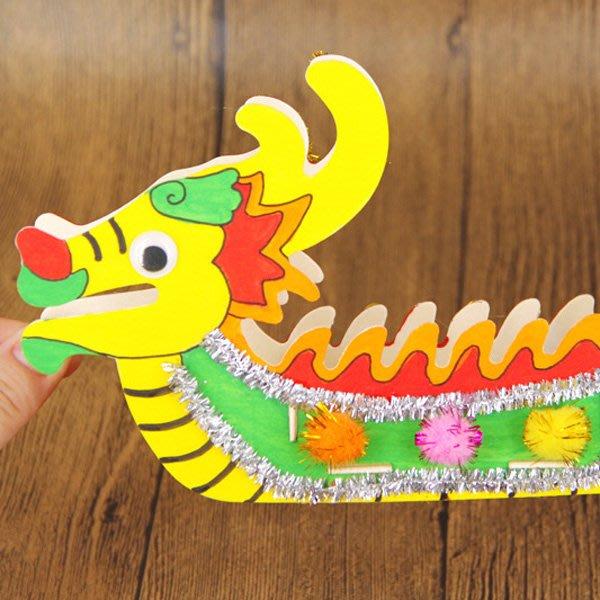 兒童手工DIY彩繪大龍舟材料包 端午 【JC3672】《Jami Honey》