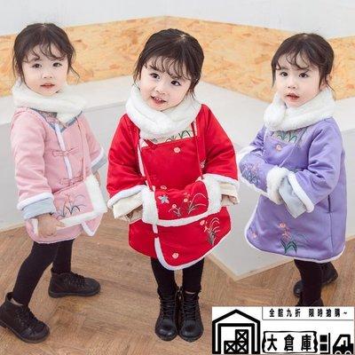 女童夾棉旗袍加厚唐裝冬兒童中國風喜慶新年裝寶寶漢服拜年服 【大倉庫】