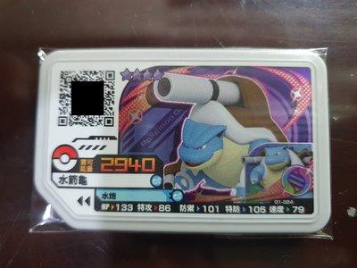 神奇寶貝 Pokemon Gaole 第1彈 水箭龜 四星卡