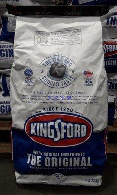 美兒小舖COSTCO好市多代購~KINGSFORD 健康環保炭/無煙木炭(7.25kg/包)燃燒時間長.少煙設計
