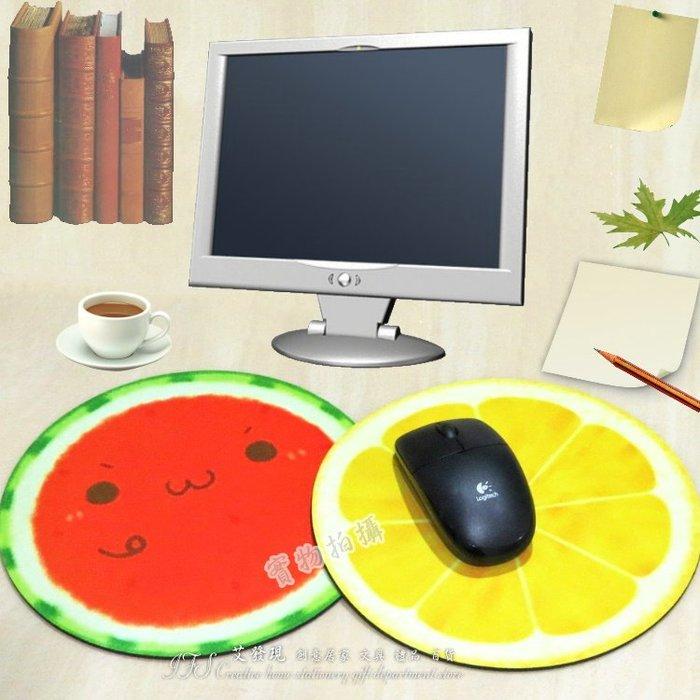 西瓜 檸檬滑鼠墊 橡膠防滑底 電腦 筆電 禮品活動贈品-艾發現