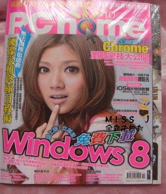 任選3組100未拆封-2本-PChome 雜誌189期2011/10月/豆花妹 Windows 8免費下載 硬碟自救誅仙