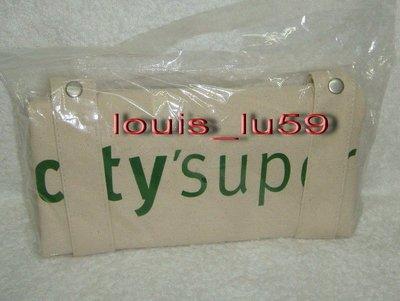 天母sogo來店禮 city s city super 精品【「米白色」帆布購物袋】(環保購物袋) bag 免競標