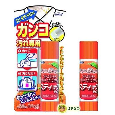 【JPGO日本購】日本製 UYEKI ...