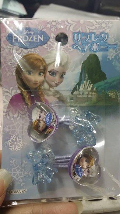 ~河馬家族~日本帶回_冰雪奇緣安娜&艾沙公主髮束分售日本製☆現貨