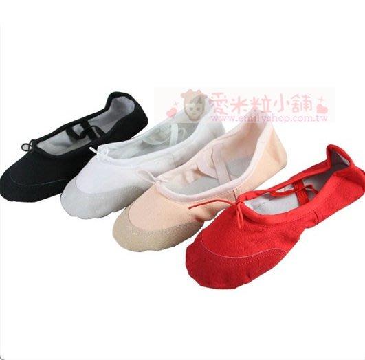 基礎芭蕾舞鞋 跳舞韻律 民族舞蹈 兒童體操室內練功 瑜珈軟底鞋☆愛米粒☆ 22-44碼