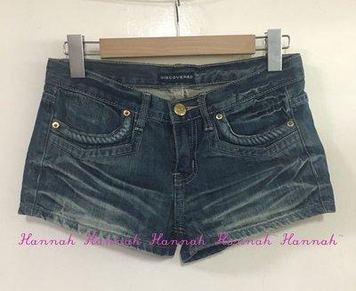 ♥Hannah♥  二手 DISCOVERED 牛仔短褲~M