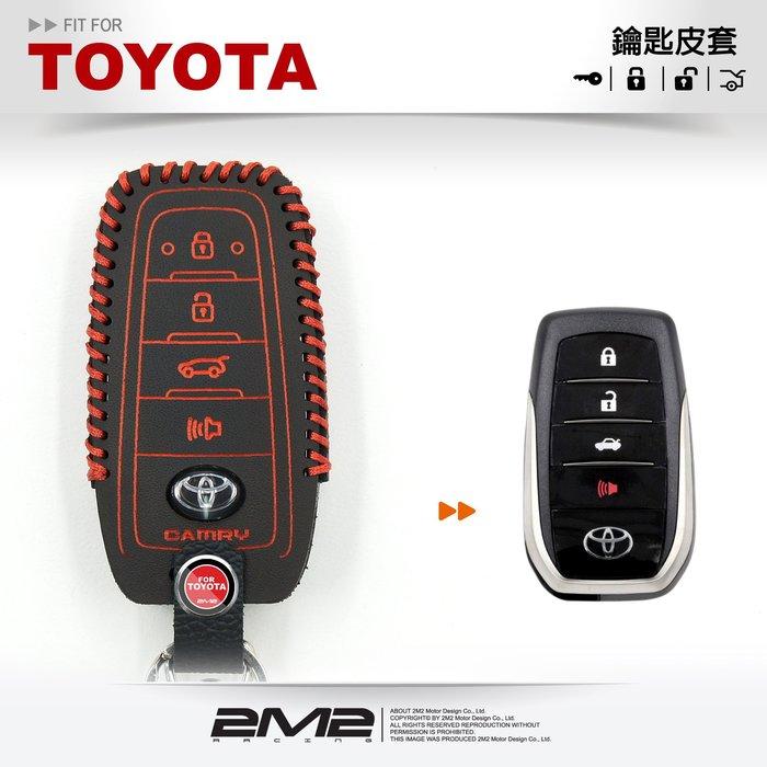 【2M2鑰匙皮套】2015 TOYOTA CAMRY HYBRID 豐田 汽車 晶片 鑰匙 皮套 智慧型