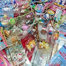Hello Kitty 凱蒂貓手機吊飾福袋10個一組