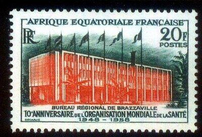 獵郵魔^^ 法屬赤道非洲1930『世界衛生組織WHO總部 建築』雕刻版1全