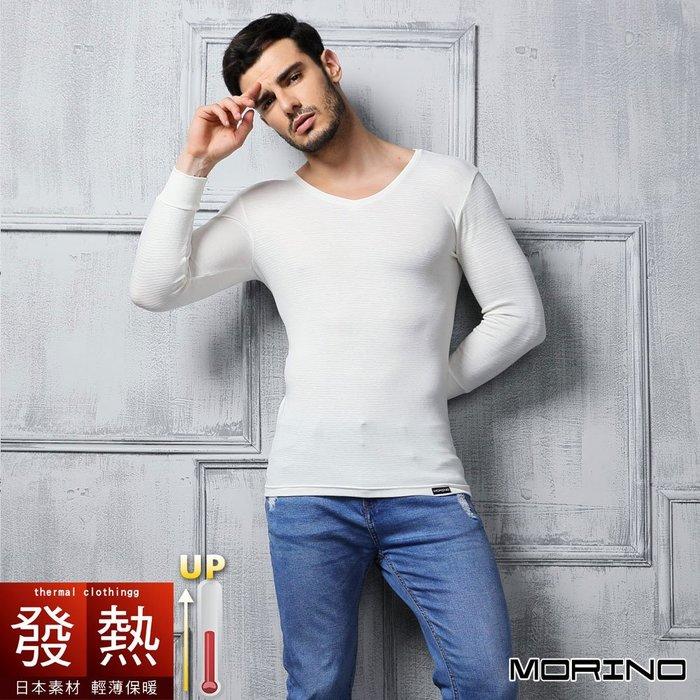 【MORINO摩力諾】發熱衣 長袖T恤  V領衫--白色