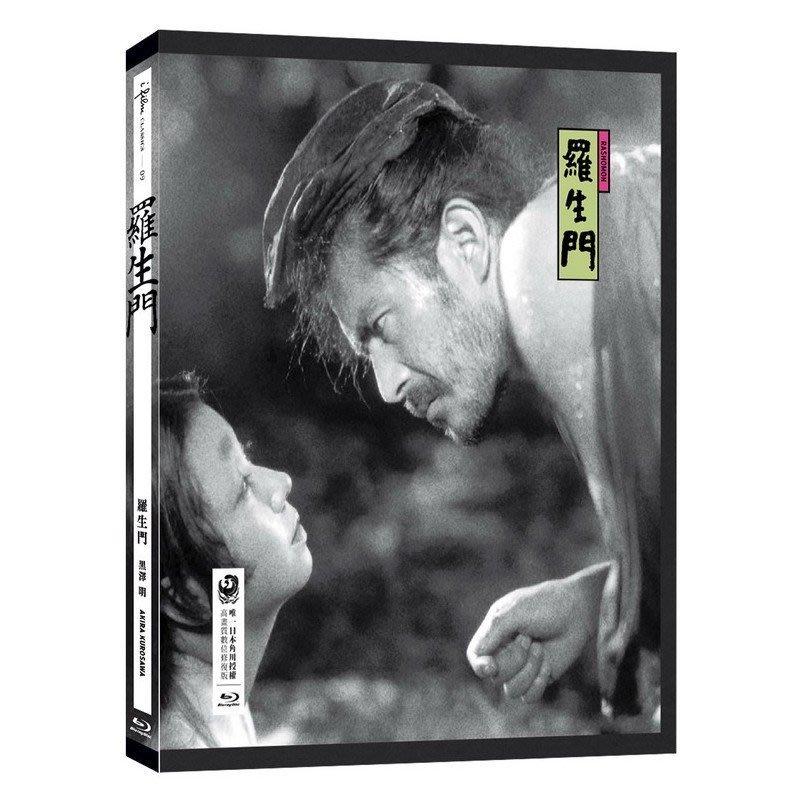 <<影音風暴>>(藍光電影1610)羅生門  藍光 BD  全88分鐘(下標即賣)48