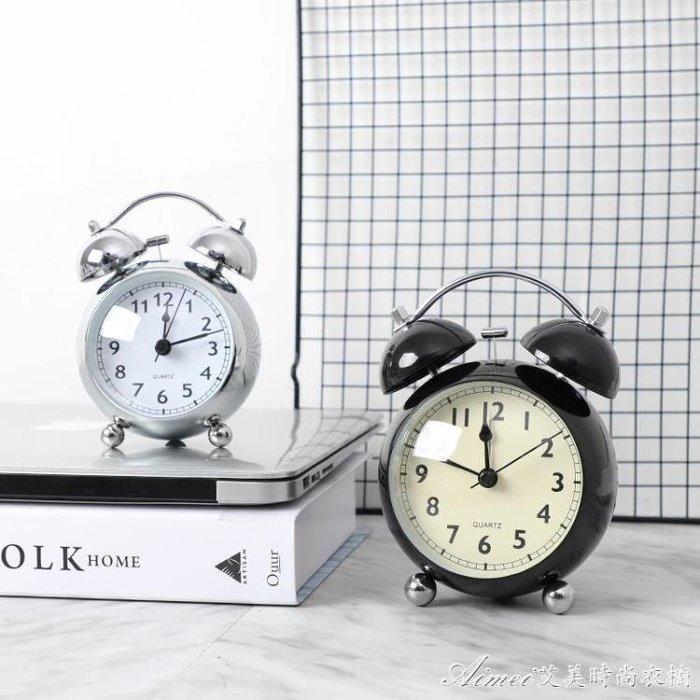 北歐金屬靜音夜燈打鈴鬧鐘臥室書桌臺式鐘時尚簡約鐘學生鬧鈴鐘錶