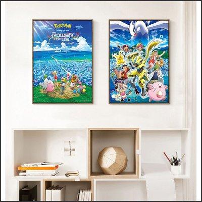 日本製畫布 電影海報 寶可夢 我們的故事 掛畫 嵌框畫 @Movie PoP 賣場多款海報~